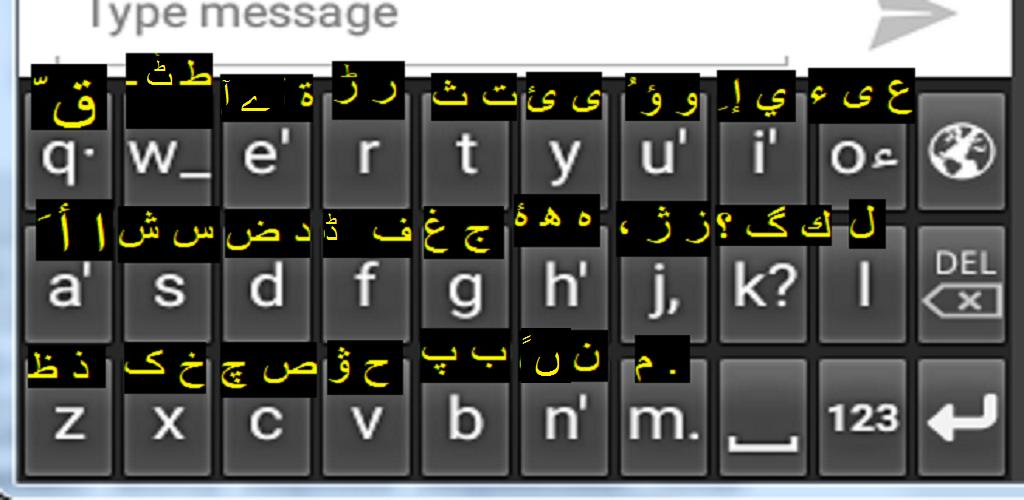 keyboard | ArabEasy / TalkEgypt